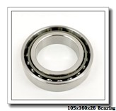 105 mm x 160 mm x 26 mm  NTN 7021UADG/GNP42 angular contact ball bearings