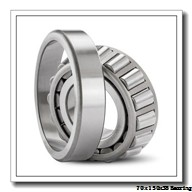 70 mm x 150 mm x 35 mm  ISO 31314 tapered roller bearings