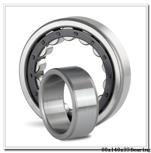 80 mm x 140 mm x 33 mm  ISB 2216 KTN9 self aligning ball bearings