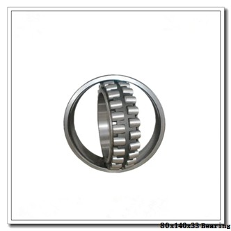 80 mm x 140 mm x 33 mm  FBJ NJ2216 cylindrical roller bearings