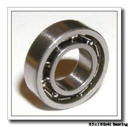 85 mm x 180 mm x 41 mm  KOYO 7317B angular contact ball bearings