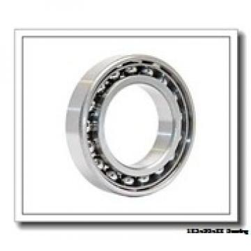 80 mm x 125 mm x 22 mm  SKF S7016 ACB/HCP4A angular contact ball bearings