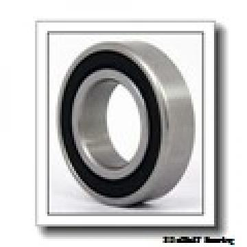 25 mm x 62 mm x 17 mm  Loyal 7305C angular contact ball bearings