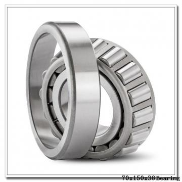 70 mm x 150 mm x 35 mm  Loyal 30314 A tapered roller bearings