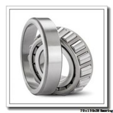 70 mm x 150 mm x 35 mm  Loyal 31314 A tapered roller bearings