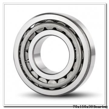 70 mm x 150 mm x 35 mm  ISB 31314 tapered roller bearings