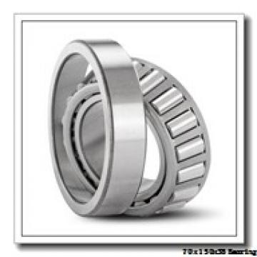 70 mm x 150 mm x 35 mm  KBC 30314J tapered roller bearings