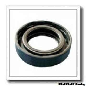 80 mm x 100 mm x 10 mm  NSK 6816DDU deep groove ball bearings