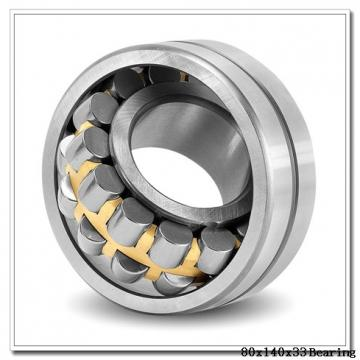 80 mm x 140 mm x 33 mm  Loyal 2216 self aligning ball bearings