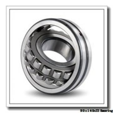 80 mm x 140 mm x 33 mm  NKE 2216 self aligning ball bearings