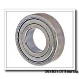30 mm x 62 mm x 30 mm  SNR CUS206 deep groove ball bearings