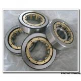 35 mm x 80 mm x 21 mm  SKF NU 307 ECML thrust ball bearings