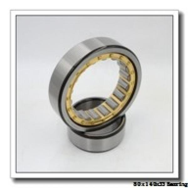 80 mm x 140 mm x 33 mm  ISO NU2216 cylindrical roller bearings #1 image
